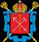Государственное бюджетное общеобразовательное учреждение средняя общеобразовательная школа №516 Невского района Санкт-Петербурга