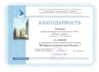 Достижения_1